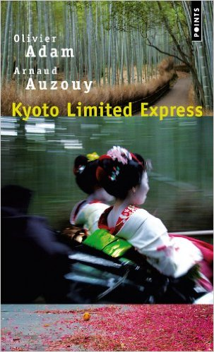 kyoto-limited-express